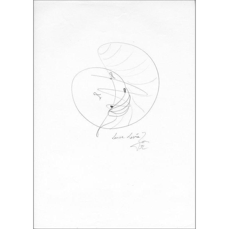 Pencil-drawn drawing Larve lovée.